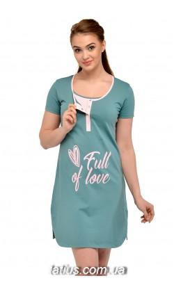 Ночная рубашка для беременных и кормящих Мамин Дом Clover-24167,Бирюзовый