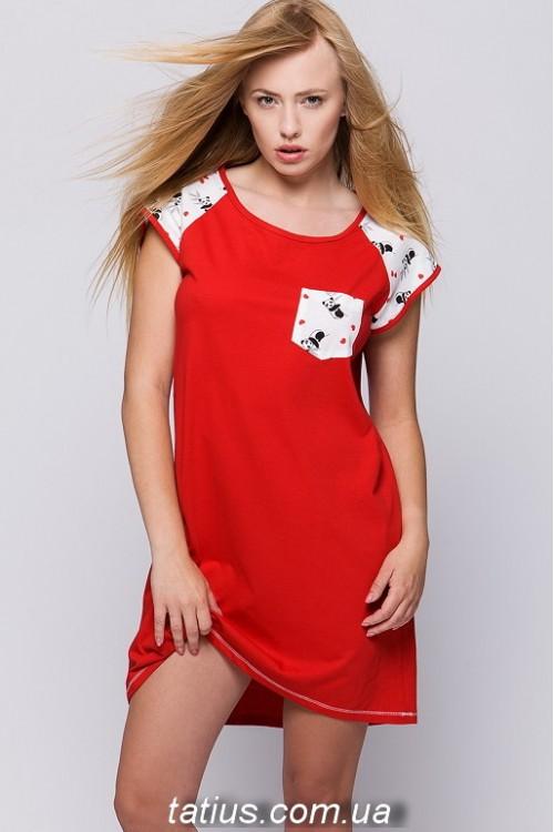 Ночная рубашка женская Sensis Panda - купить в интернет магазине ... 0dee1128c4c34