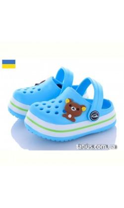 Кроксы сабо детские Luck Line Bear голубой р.18-23