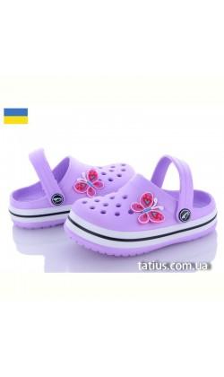 Кроксы сабо детские Luck Line для девочки Butterfly р.24-29