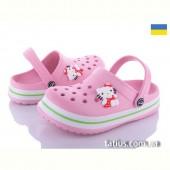 Кроксы сабо детские Luck Line для девочки Kitty р.30-35