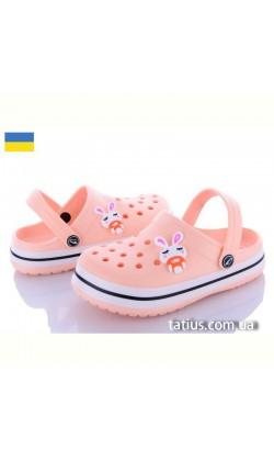 Кроксы сабо детские Luck Line для девочки Bunny р.30-35