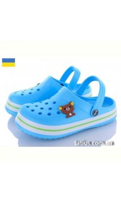 Кроксы сабо детские Luck Line Bear голубой р.30-35