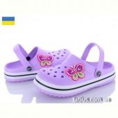 Кроксы сабо детские Luck Line для девочки Butterfly р.30-35