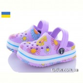 Кроксы сабо детские Luck Line для девочки ромашки фиолетовый р.18-23